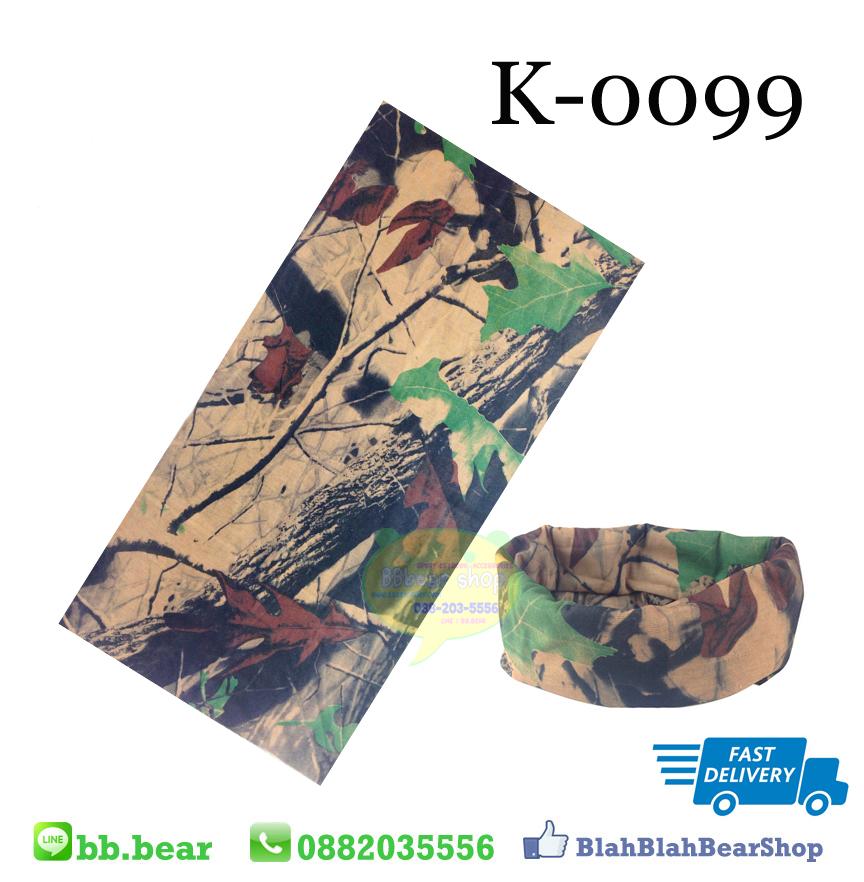 ผ้าบัฟ - K0099