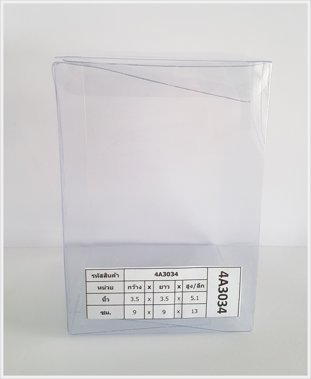 กล่องใส่แก้ว/ตุ๊กตา 9 x 9 x 13 cm