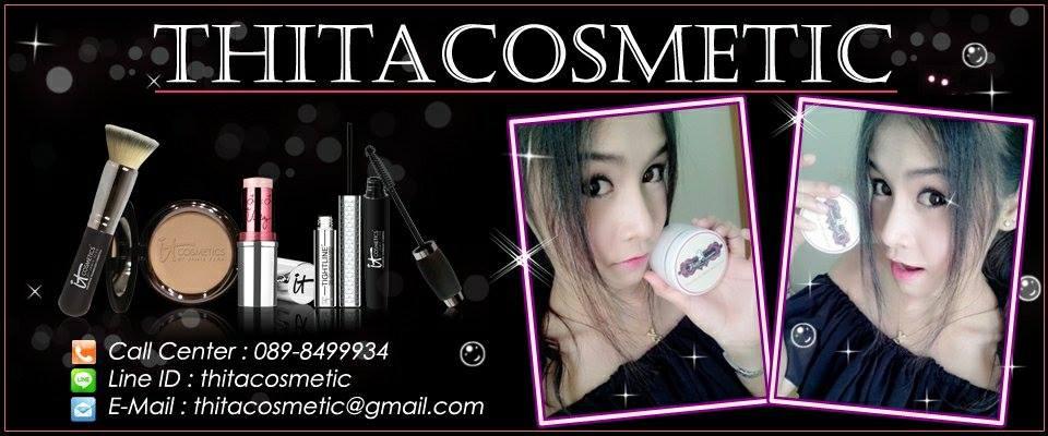 Thita Cosmetic