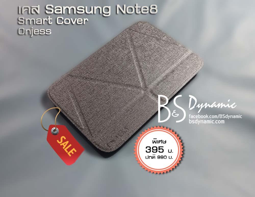 เคสหนัง Samsung note 8 Smart Case (Onjess) สีเทาประกายมุข