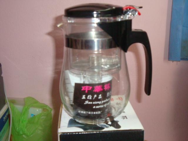 แก้วชงชา แบบสำเร็จรูป มีที่กรองในตัว 500 ML. จำนวน 2 ใบ
