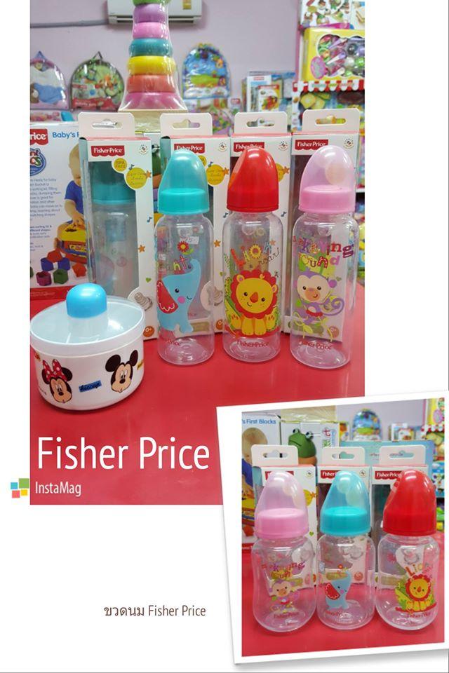 ขวดนม Fisher Price ขนาด 8 ออนซ์ 3 ขวด