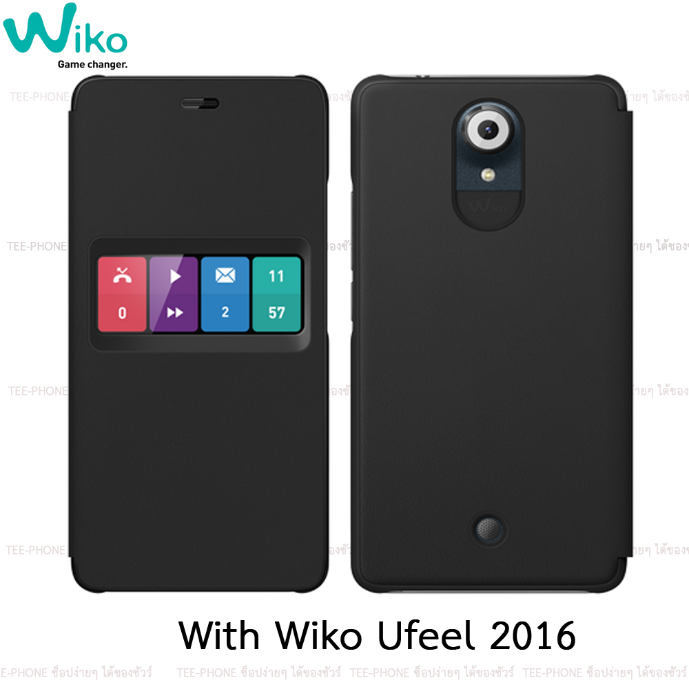 Wiko Case Smart folio WiBOARD U FEEL เคสแท้จากวีโก (Black)